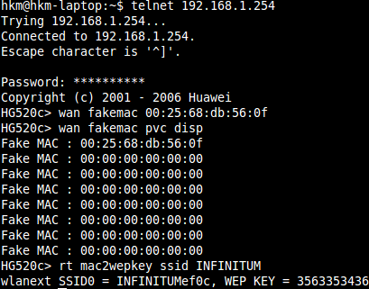 how to find wifi default gateway mac